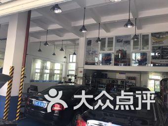 骋岳汽车服务有限公司