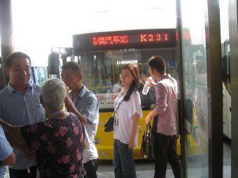 公交车(K231路)
