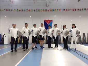 张莹国际击剑俱乐部