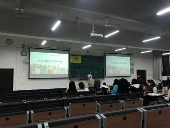 广西中医药大学赛恩斯新医药学院(北湖北路店)