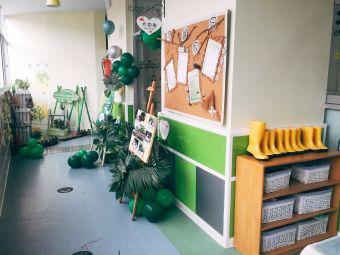 温岭市中心幼儿园