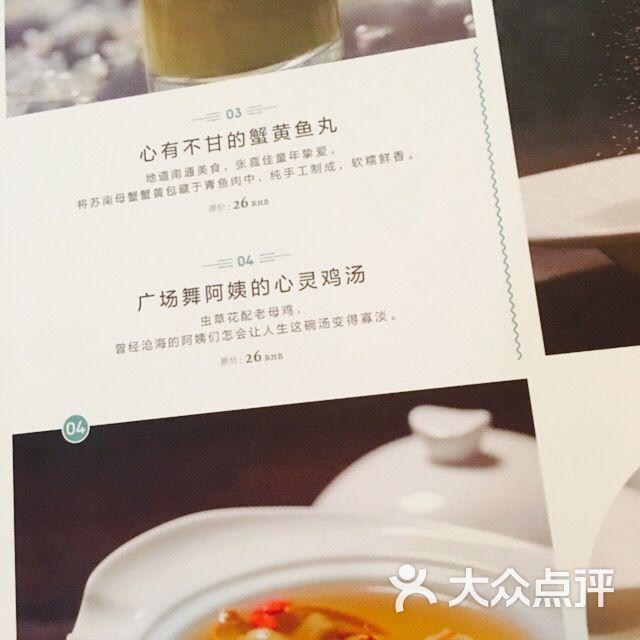 卷福欧式卷饼店店面照片