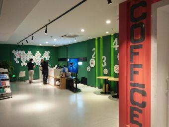 3W Coffice(天誉青创社区店)