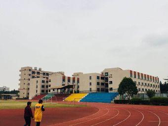 东莞市第四高级中学