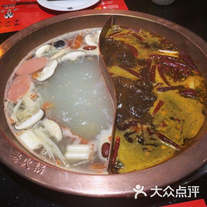 味蜀吾老火锅(广州增城店)图片 - 第70张