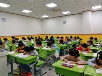 苏胜教育(文化宫校区)