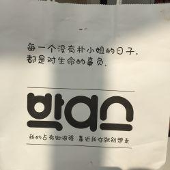 朴美食美食外卖(虹梅路店)电话,小姐,v美食时间永定地址北京门桥附近图片