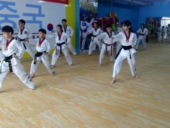 炫龙跆拳道培训中心