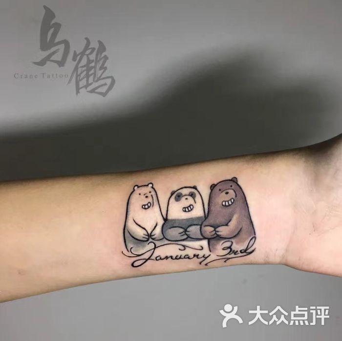 乌鹤刺青图片 - 第1张