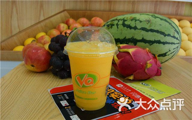 VQ鲜榨果汁 美城店