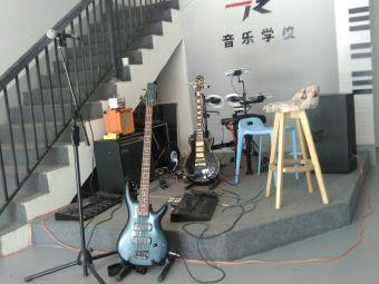 一度音乐学校