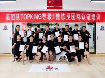 英豪跆拳道俱乐部