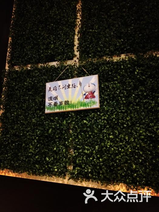 木木v图片(大众桥南店)-图片-广州政府-海印点评美食顺德美食节顺德图片