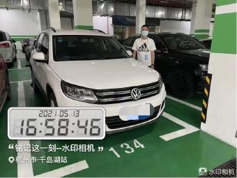 陆胜汽车租赁
