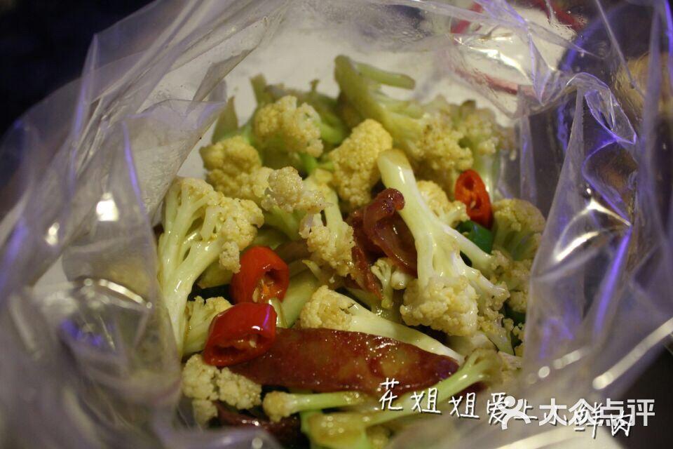 餐厅鲜肉怎么_跑马地港式茶餐厅鲜肉云吞面图片大连美食