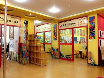 中昊艺术教育