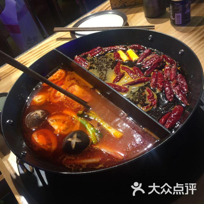 味蜀吾·沸腾三国火锅(天府三街店)锅底图片 - 第9张