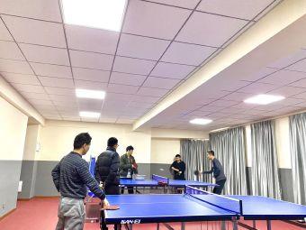 江林乒乓球俱乐部