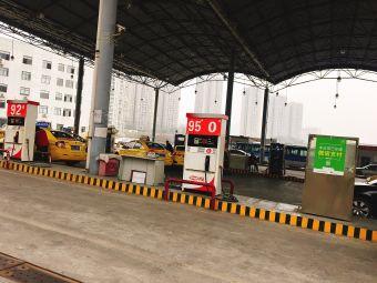 TOTAL油气站(康恒路站)