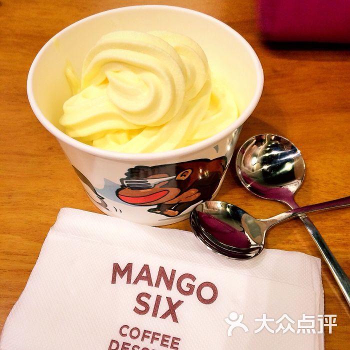 mangosix(长泰广场店)_牛奶可可de妈咪