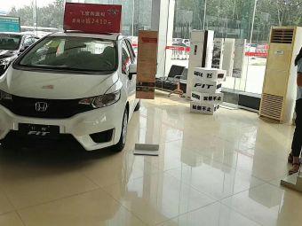 泰合汽车销售服务有限公司