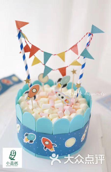小森林创意翻糖蛋糕图片 - 第4张