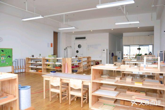 天逸蓝山幼儿园教室大班图片 - 第88张
