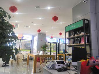 中国电信(泰禾专营店)