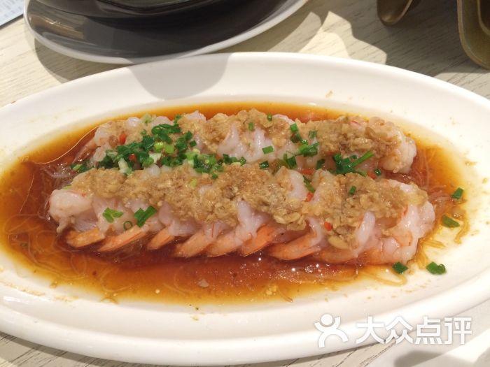 四小姐的店(洛阳路美食井店)-做法-南昌王府-大美食果图片虾豆的豆腐蒸图片