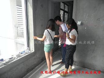 汉图设计培训机构
