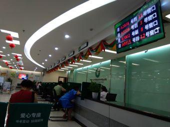 中国人寿保险股份有限公司(南宁分公司)