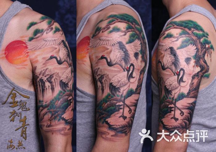 金鬼刺青纹身工作室仙鹤 松柏 高山流水图片 - 第568张