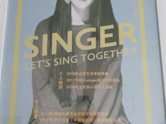 SINGER流行声乐