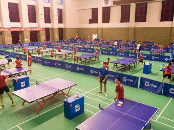 青岛天罡国际体育文化发展有限公司
