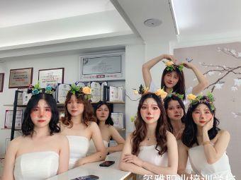 玺雅化妆培训机构(普宁校区)