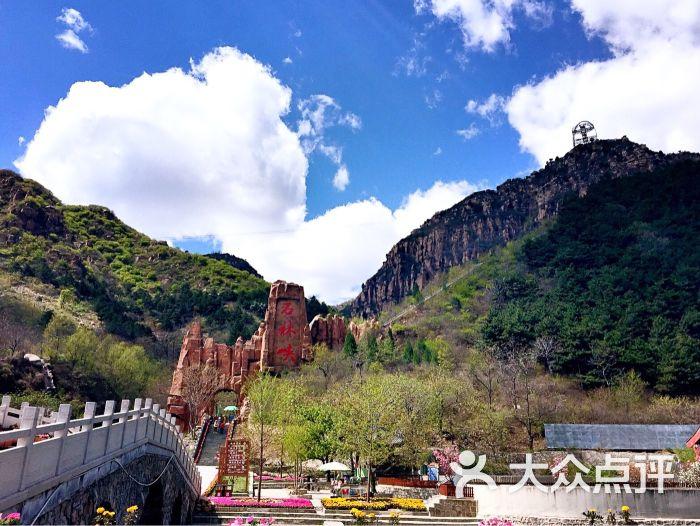 京东石林峡风景区图片 - 第1张