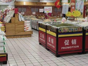 新玛特购物中心(五莲店)