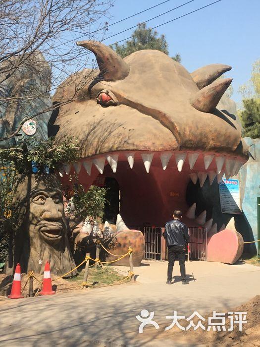 太原动物园恐龙世界图片 - 第2张