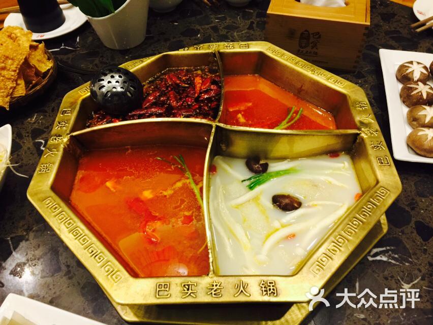 巴实重庆老都市(图片路龙盛火锅店)-美食-上海埃里克戈登广场图片