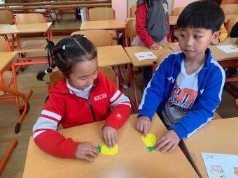 伊顿国际双语幼儿园