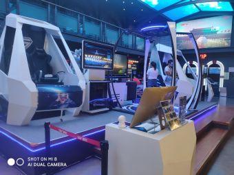 IGE VR(万象城影院店)