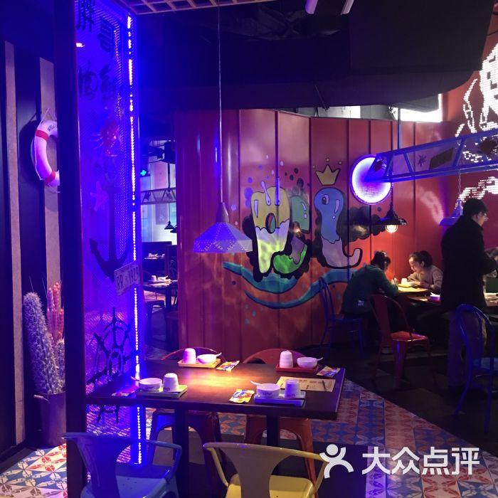胖哥俩肉蟹煲(巴黎春天店)图片 - 第4张