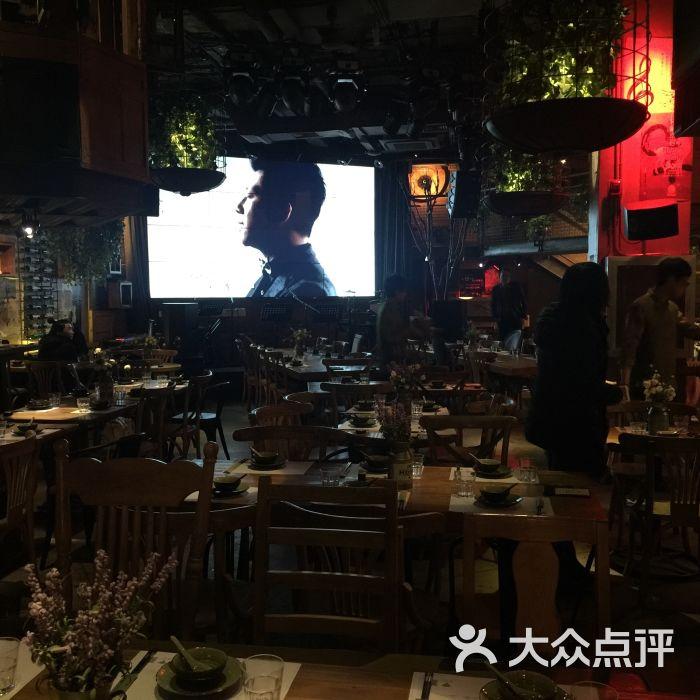 胡桃里音乐酒馆 logo展示