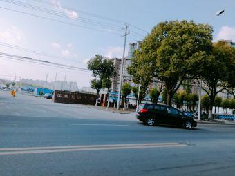 交通驾培中心