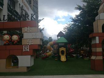 盖山中心幼儿园