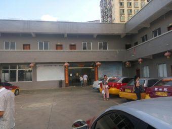 湛江市路泰机动车驾驶员培训有限公司