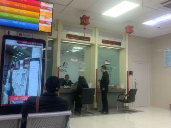 中國銀行(硚口支行)