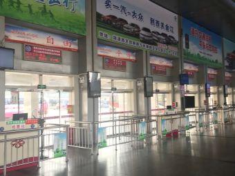 菏泽汽车总站