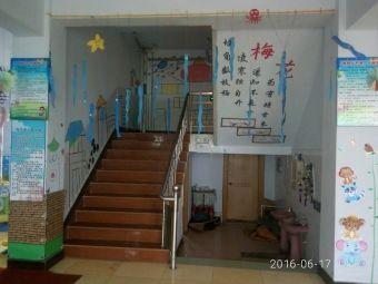 班吉塔镇第二中心幼儿园