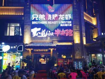 文一陶冲湖城市生活广场